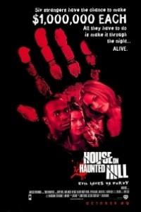 Caratula, cartel, poster o portada de House on Haunted Hill