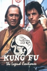 Caratula, cartel, poster o portada de Kung Fu: la leyenda continúa