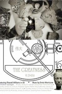 Caratula, cartel, poster o portada de The Greatness