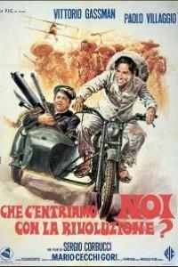 Caratula, cartel, poster o portada de ¿Qué nos importa la revolución?