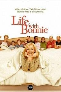 Caratula, cartel, poster o portada de Vivir con Bonnie