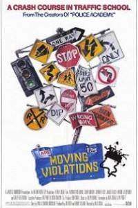 Caratula, cartel, poster o portada de Locademia de conductores (Loca academia de conductores)