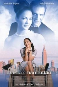 Caratula, cartel, poster o portada de Sucedió en Manhattan