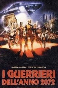 Caratula, cartel, poster o portada de Roma, año 2072 D.C.: los gladiadores