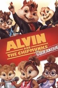Caratula, cartel, poster o portada de Alvin y las ardillas 2
