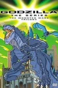 Caratula, cartel, poster o portada de Godzilla: La Serie