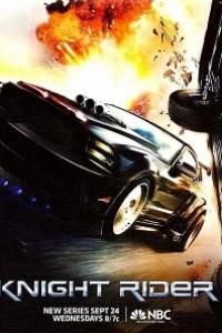 Caratula, cartel, poster o portada de El coche fantástico
