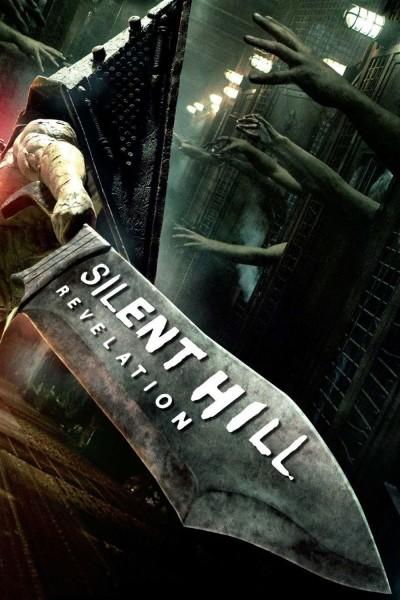 Caratula, cartel, poster o portada de Silent Hill 2: Revelación 3D