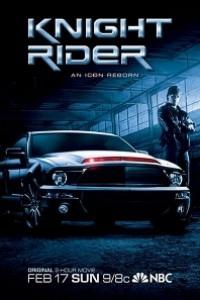 Caratula, cartel, poster o portada de El coche fantástico: La película
