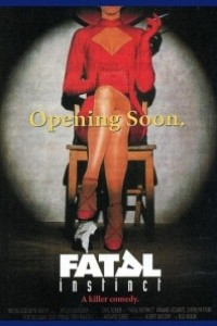 Caratula, cartel, poster o portada de Distracción fatal