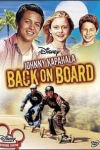 Caratula, cartel, poster o portada de Johnny Kapahala: Contracorriente 2