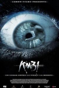 Caratula, cartel, poster o portada de KM 31