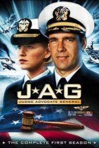 Caratula, cartel, poster o portada de JAG: Alerta roja