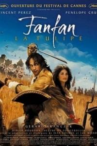 Caratula, cartel, poster o portada de Fanfan la Tulipe