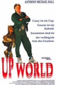 Caratula, cartel, poster o portada de Gnomo Cop (Gnomo policía)