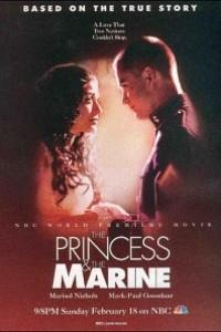 Caratula, cartel, poster o portada de La princesa y el marine