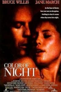 Caratula, cartel, poster o portada de El color de la noche