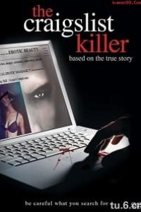 Caratula, cartel, poster o portada de El asesino de Craigslist