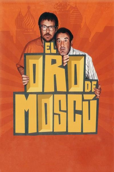 Caratula, cartel, poster o portada de El oro de Moscú