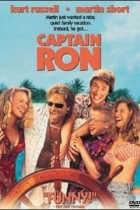 Caratula, cartel, poster o portada de Capitán Ron