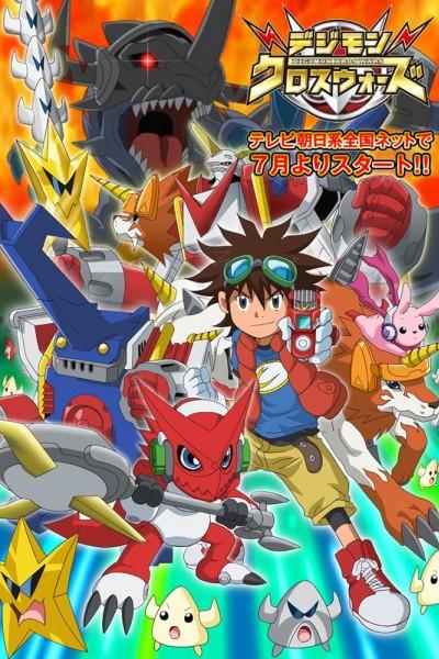 Caratula, cartel, poster o portada de Digimon Xros Wars (Digimon 6)