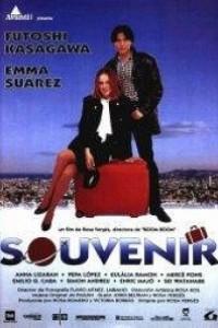 Caratula, cartel, poster o portada de Souvenir