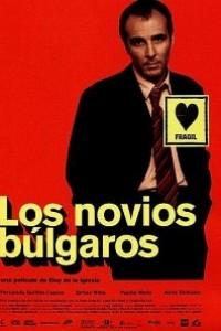Caratula, cartel, poster o portada de Los novios búlgaros
