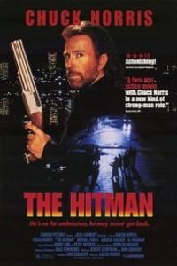 Caratula, cartel, poster o portada de Hitman