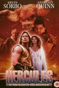 Caratula, cartel, poster o portada de Hércules y el laberinto del Minotauro