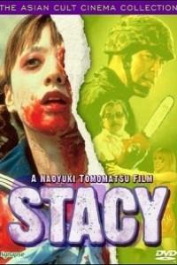Caratula, cartel, poster o portada de Stacy: Attack of the Schoolgirl Zombies