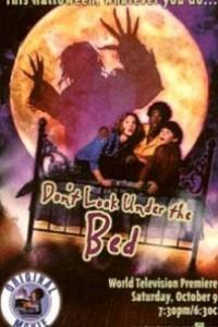 Caratula, cartel, poster o portada de No mires bajo la cama