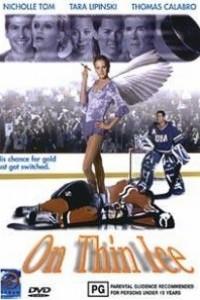 Caratula, cartel, poster o portada de Menudo patinazo