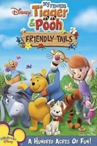 Caratula, cartel, poster o portada de Mis amigos Tigger y Pooh
