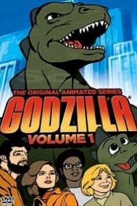 Caratula, cartel, poster o portada de Godzilla