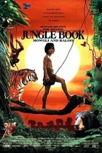 Caratula, cartel, poster o portada de Mowgli y Baloo (El libro de la selva 2)
