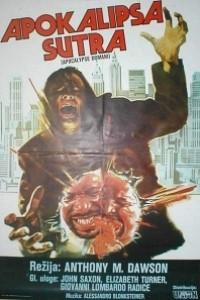 Caratula, cartel, poster o portada de Virus