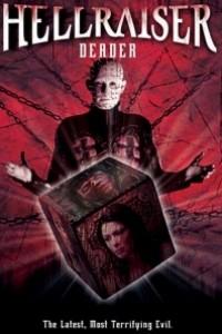 Caratula, cartel, poster o portada de Hellraiser VII: Deader