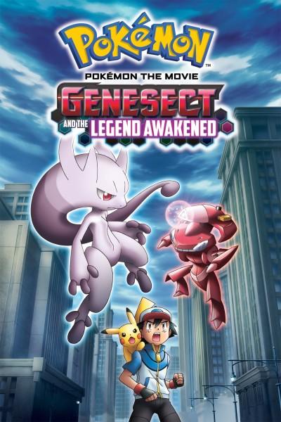 Caratula, cartel, poster o portada de Pokémon 16: Pokémon Genesect y el despertar de una leyenda