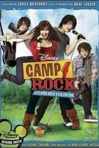 Caratula, cartel, poster o portada de Camp Rock