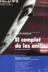 Caratula, cartel, poster o portada de El complot de los anillos