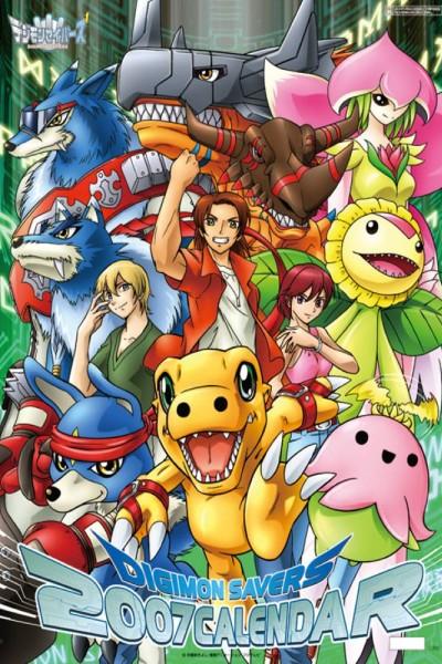 Caratula, cartel, poster o portada de Digimon Savers (Digimon 5)
