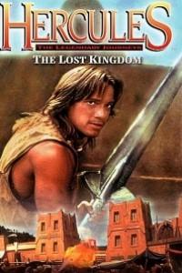 Caratula, cartel, poster o portada de Hércules y el reino perdido