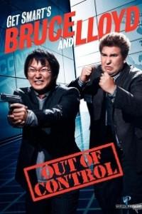 Caratula, cartel, poster o portada de Superagente 86: Bruce y Lloyd: Descontrolados