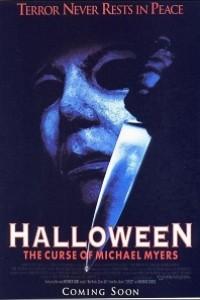 Caratula, cartel, poster o portada de Halloween: La Maldición de Michael Myers (Halloween 6)