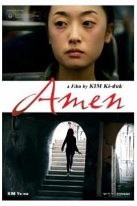 Caratula, cartel, poster o portada de Amén