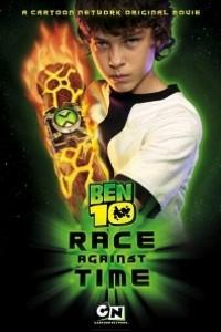 Caratula, cartel, poster o portada de Ben 10: Carrera contrarreloj (Carrera contra el tiempo)