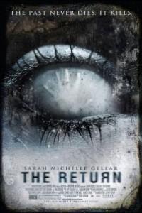 Caratula, cartel, poster o portada de El regreso