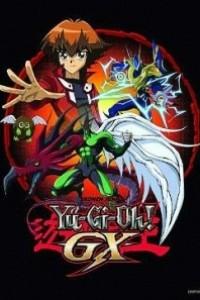 Caratula, cartel, poster o portada de Yu-Gi-Oh! GX