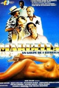 Caratula, cartel, poster o portada de Marbella, un golpe de 5 estrellas