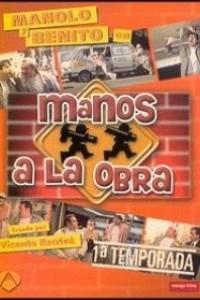 Caratula, cartel, poster o portada de Manos a la obra